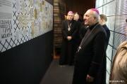 15 sierpnia przypada 80. rocznica urodzin bp. Edwarda Frankowskiego, zaliczanego do grona kapłanów niezłomnych, którzy za czasów PRL-u, pomimo szykan, nie ulegli władzy marginalizującej Kościół.