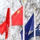 Stalowa Wola: W Stalowej Woli nauczysz się chińskiego
