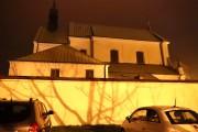 Do incydentu doszło w trakcie spotkania grupy AA, kiedy to jedna z uczestniczek zamknęła się w toalecie w jednym z budynków na terenie Klasztoru Braci Mniejszych Kapucynów w Stalowej Woli - Rozwadowie.