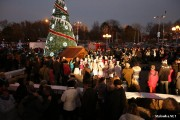 Wigilia Miejska odbędzie się na Placu Piłsudskiego przed Miejskim Domem Kultury.
