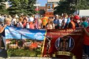 Tegoroczna pielgrzymka nawiązuje do obchodzonego jubileuszu 200-lecia utworzenia Diecezji Sandomierskiej.