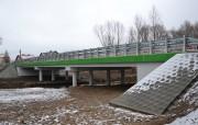 Zakończyła się przebudowa mostu na rzece Bukowa w ciągu drogi powiatowej nr 1019R Zarzecze-Rzeczyca Długa w Jastkowicach w gminie Pysznica.