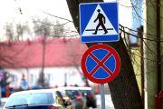Rozwadów. Szkoła bez parkingu i z zakazem