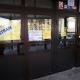 Stalowa Wola: Strajk w miejskich szkołach zawieszony. Wzrost płac dla pracowników niepedagogicznych