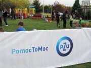 Happening zakończył realizację projektu Polna lokomotywa, do której wsiada cała rodzina we współpracy z PZU w ramach akcji prewencyjnej Pomoc to moc.