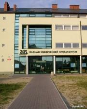 28 czerwca 2019 roku od godziny 9:00 do 14:00 w siedzibie Inspektoratu w Stalowej Woli odbędzie się Dzień Otwarty dla Nauczycieli w ZUS.
