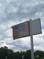 Na przystankach komunikacji miejskiej w Stalowej Woli rozpoczął się montaż wyświetlaczy Systemu Dynamicznej Informacji Pasażerskiej. Będzie ich 30.