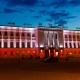 Stalowa Wola: Miejski Dom Kultury w nowym świetle