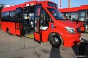Miejski Zakład Komunalny Sp. z o.o. w Stalowej Woli informuje, że od dnia 1 grudnia 2019 roku, tj. niedziela zostaną wprowadzone zmiany w rozkładzie jazdy autobusów komunikacji miejskiej.