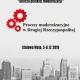 Stalowa Wola: Procesy modernizacyjne w Drugiej Rzeczypospolitej - konferencja