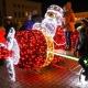 Stalowa Wola: Przedsmak Bożego Narodzenia na Miejskiej Wigilii pod chmurką