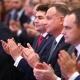 Stalowa Wola: Koniec budowy hali zainaugurowano Polską Wystawą Gospodarczą
