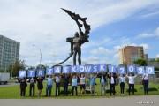 Sztab stalowowolski prowadził aktywną kampanię: zbierał podpisy, wieszał bannery, rozdawał ulotki, prasę promującą kandydata, rozmawiał z mieszkańcami.