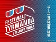 Leopold Tyrmand był wielkim fanem jazzu, popularyzował go. To on wymyślił nazwę Jazz Jamboree dla największego święta muzyki improwizowanej w Polsce.