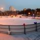 Stalowa Wola: Na lodowisku poślizgamy się od grudnia do lutego
