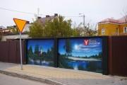 Twórcą murali jest Mateusz Bartyzel, zaklikowski artysta młodego pokolenia.
