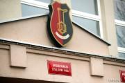 Urząd Miasta w Stalowej Woli ogłosił sześć konkursów na wolne stanowiska urzędnicze. Osoby, które chciałyby aplikować mają czas do 4 stycznia 2021 roku do godziny 10:00.
