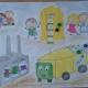 Stalowa Wola: Kliknij i pomóż przedszkolakom wygrać meble i zabawki