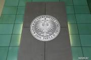 Od czterech lat mówi się o naborze na kierunek Pielęgniarstwo w Filii Katolickiego Uniwersytetu Lubelskiego w Stalowej Woli. Mimo zapowiedzi władz uczelni i zainteresowania ze strony potencjalnych kandydatów, nie wiadomo kiedy będzie prowadzona rekrutacja.