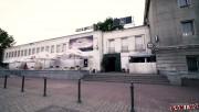 Na sprzedaż Klub Muzyczny ARKADIA w Stalowej Woli.