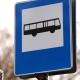 Stalowa Wola: Autobusy PKS nie zatrzymują się na przystankach - skarżą się pasażerowie