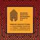 Stalowa Wola: Konkurs dla młodych kompozytorów. Zgłoszenia do 1 września