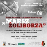 Pieśń Powstańcza Narodu Polskiego Marsz Żoliborza.