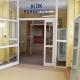 Stalowa Wola: Coraz więcej porodów rodzinnych w stalowowolskim szpitalu