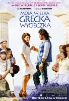 Plakat: Moja wielka grecka wycieczka