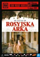 Plakat: Rosyjska arka