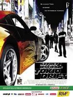 Plakat: Szybcy i wściekli: Tokyo Drift