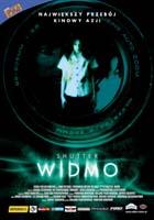 Plakat: Shutter - Widmo (2004)