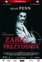 Plakat: Zabić prezydenta (2004)
