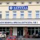 Stalowa Wola: Szpitalna tajemnica - dezynfekcja za parę dni