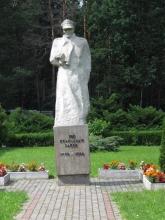 Pomnik płk Stanisława Dąbka