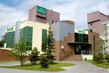 Bank Spółdzielczy w Stalowej Woli - siedziba główna