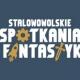 Stalowa Wola: Turniej League of Legends podczas Stalowowolskich Spotkań z Fantastyką