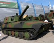 Nowy sprzęt prezentowany podczas międzynarodowych targów zbrojeniowych w Kielcach.
