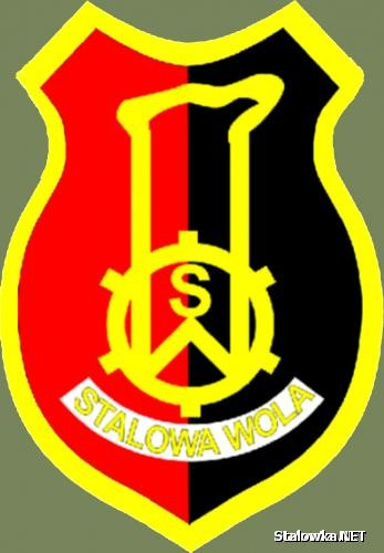 Herb Miasta Stalowa Wola